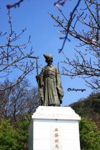 Patung Yangming