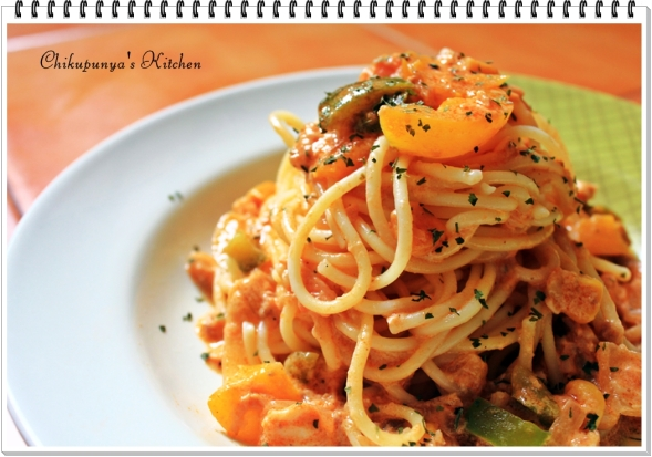 [My Kitchen] Spaghetti Tuna Cheese