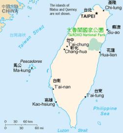taroko-gorge-national-park-map
