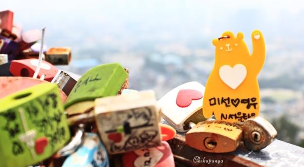 [Foto] N-Seoul Tower