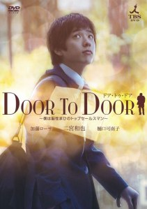 Door-to-Door-SP