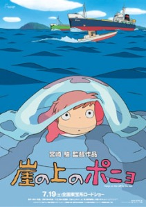 Tonton di: http://www.animeplus.tv/ponyo-on-a-cliff-by-the-sea-movie
