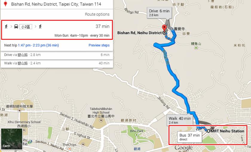 Gambaran lokasi Bishan Road dari MRT Neihu