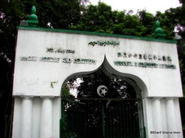 001   1-Main_Entrance